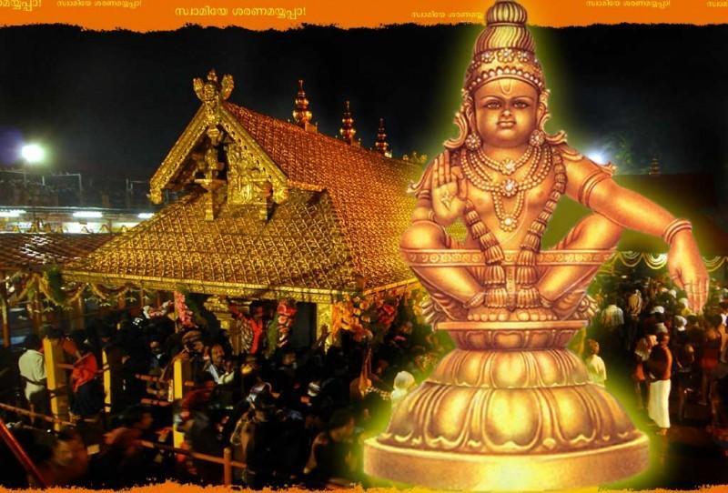 Is Prakṛti Prejudiced?