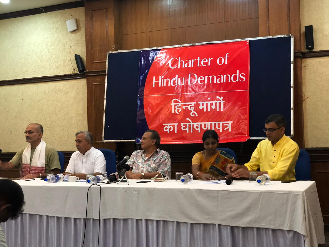 Concerned Hindus demand end of institutionalized discrimination against Hindus