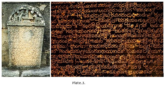 Spirals and Curves in the Paleographical Evolution of Kannada Alphabets