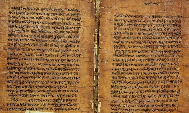 The Vedas and the Principal Upanishads – III