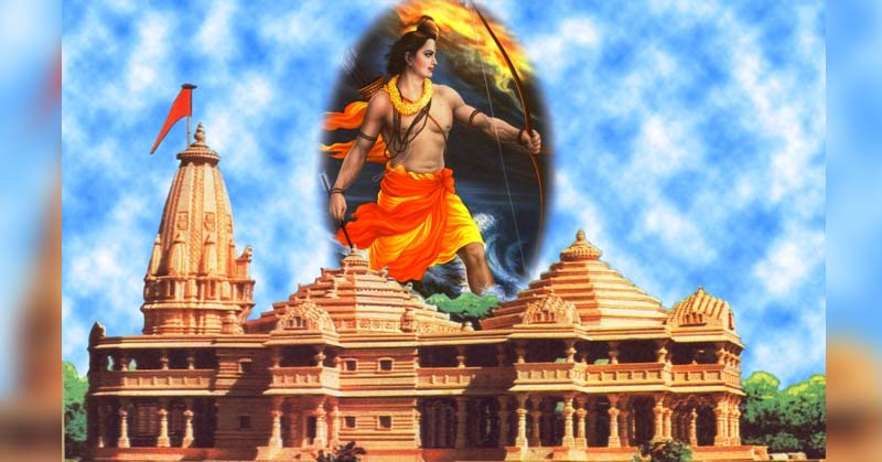 Ram Mandir- A Civilisation's Sacred Space