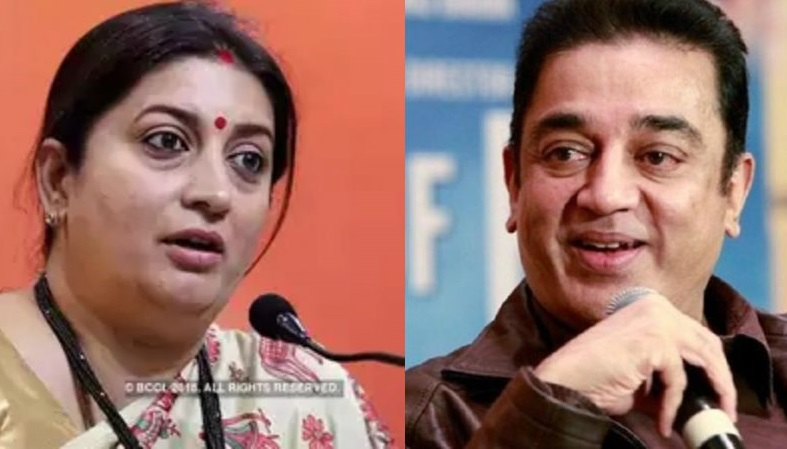 Sabarimala, gau rakshaks, and the Smriti Irani-Kamal Haasan debate