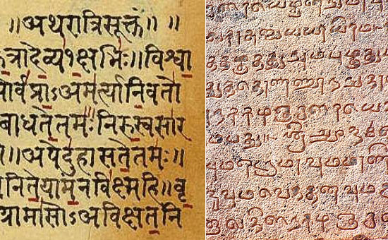 Svādhyāya: Studying our Holy Books- X