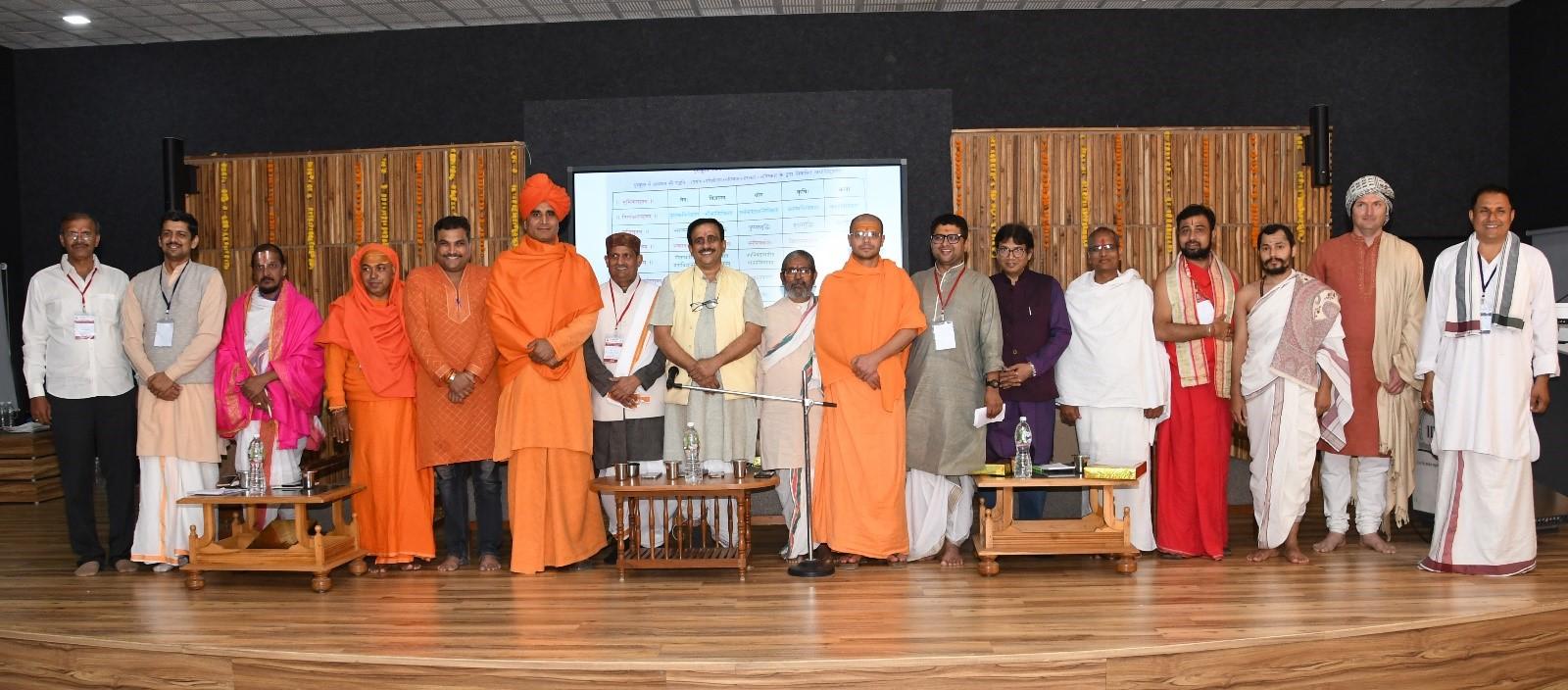 1st International Orientation program on Gurukul Education System held in Gandhinagar