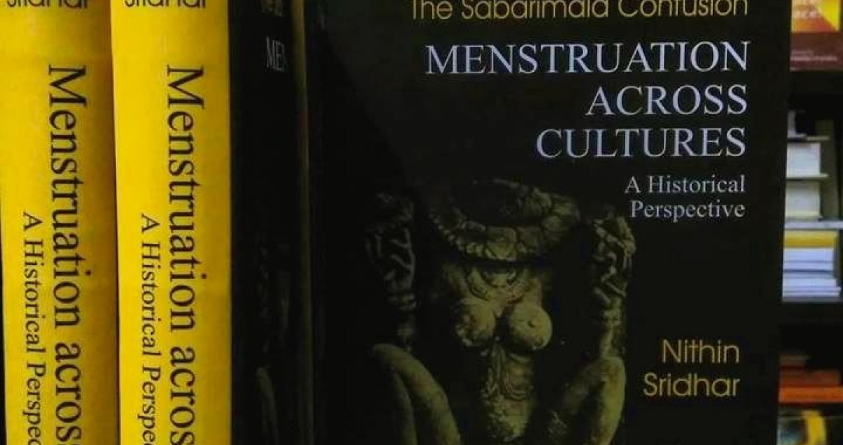 Book Review: Menstruation across Cultures- a Historical Perspective by Nithin Sridhar