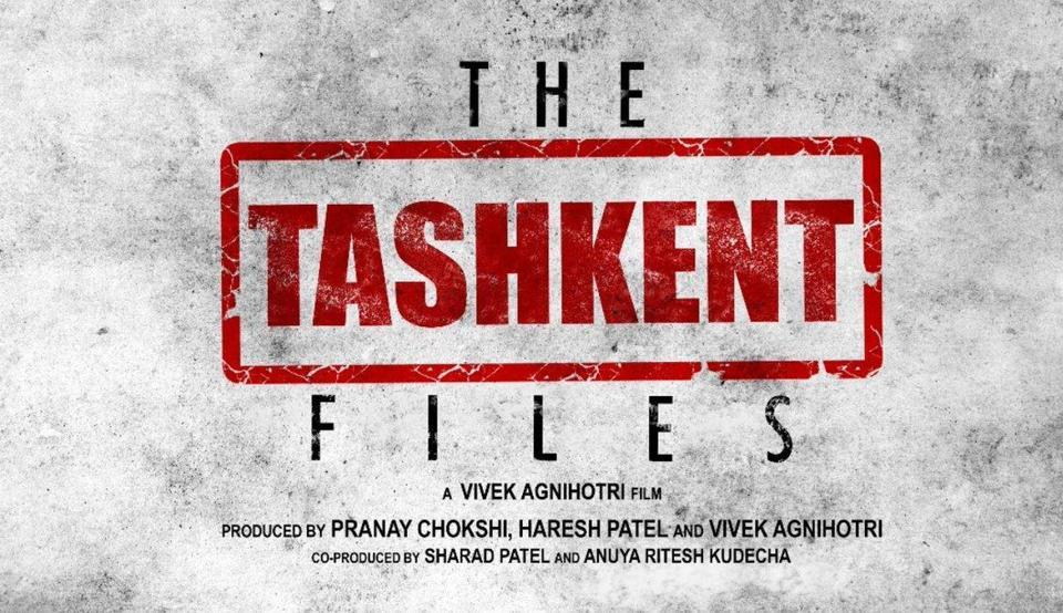The Tashkent Files: A Review