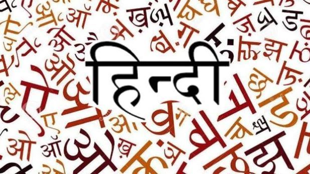 """""""Hindi imposition"""" poses a threat to India's unity"""