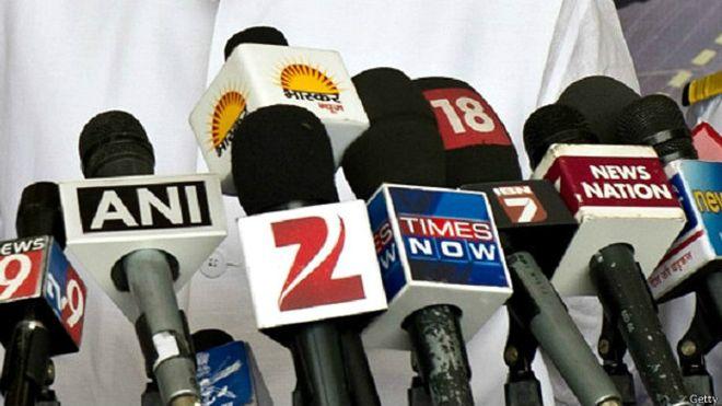 मिडिया सच में निष्पक्ष हैं या फिर वो खुद एक पक्ष हैं?