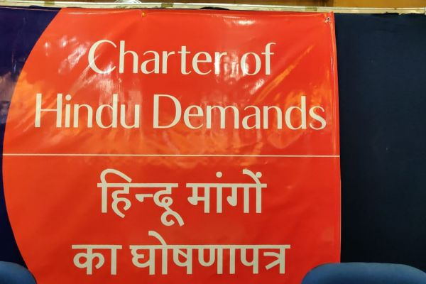 Hindu Charter needs to be more comprehensive