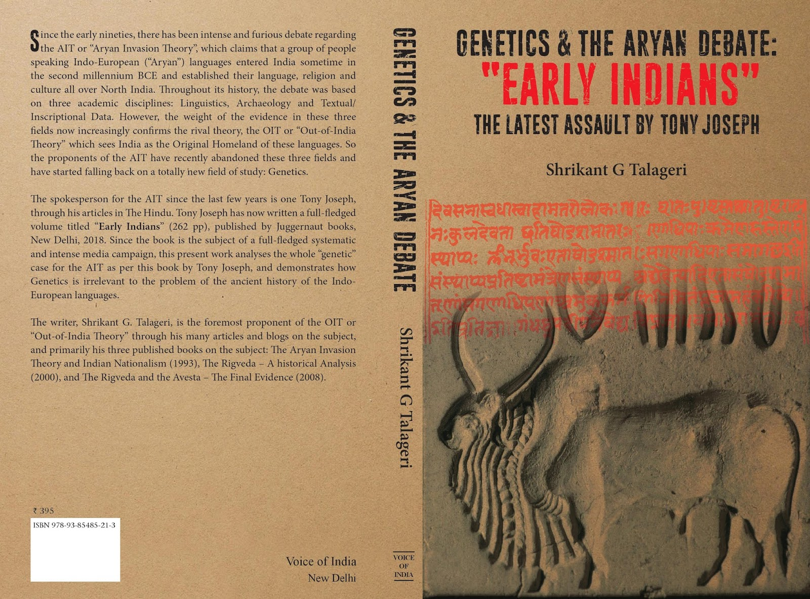 Interview with Sri. Shrikant Talageri on His New Book 'Genetics & The Aryan Debate'