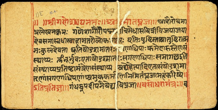 Indian Astronomy and the Yavanajātaka Date Fabrication