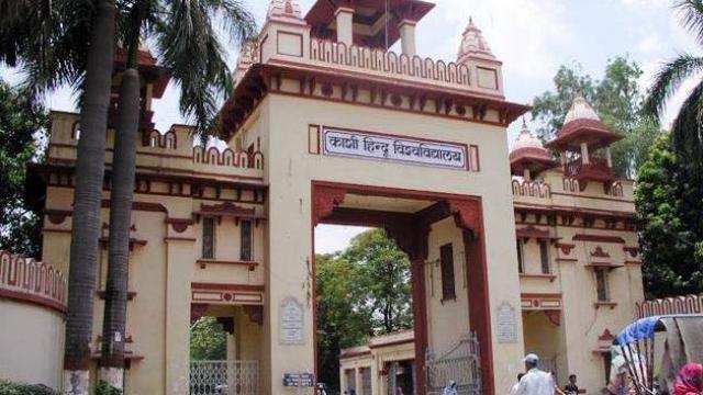 Dharma Vigyan at BHU: Aims & Objectives of Mahamana