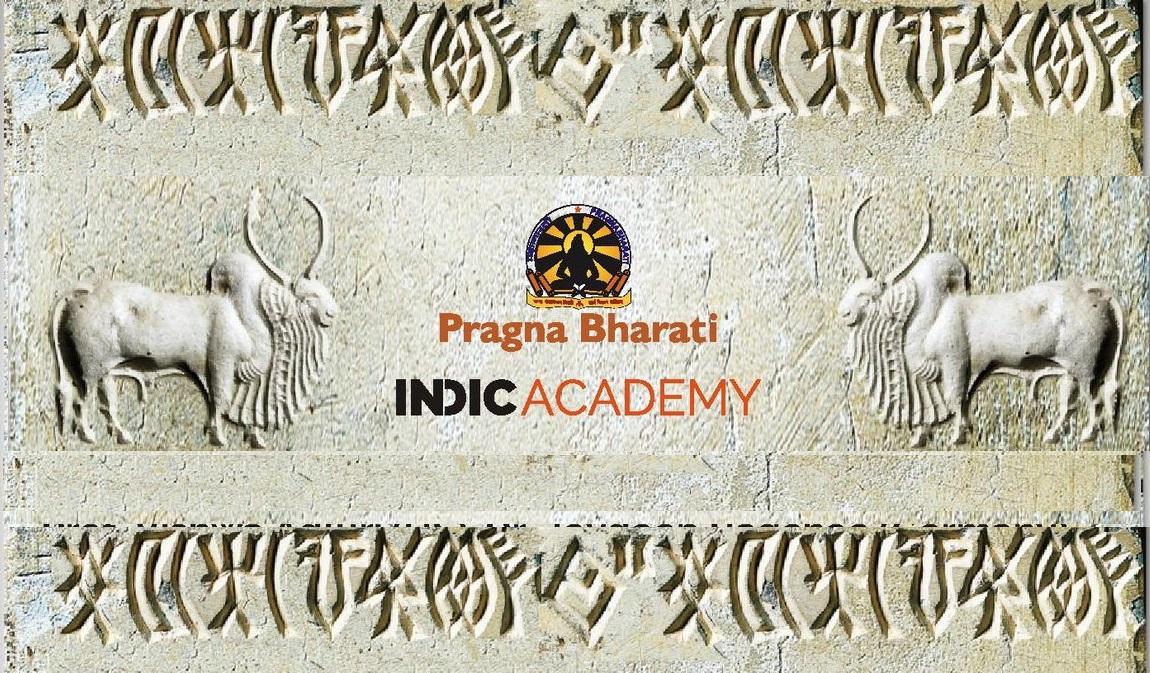 National Seminar on Aryan Invasion Myth at Hyderabad