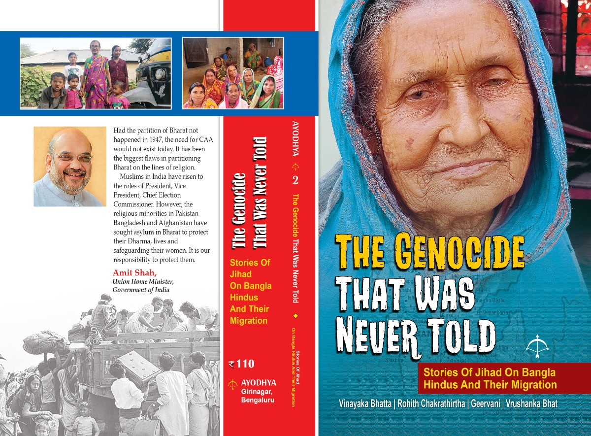 The Genocide That was Never Told: New Book documents suffering of Bangla Hindus