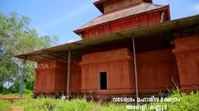 Temple Reclamation Movement in Kerala