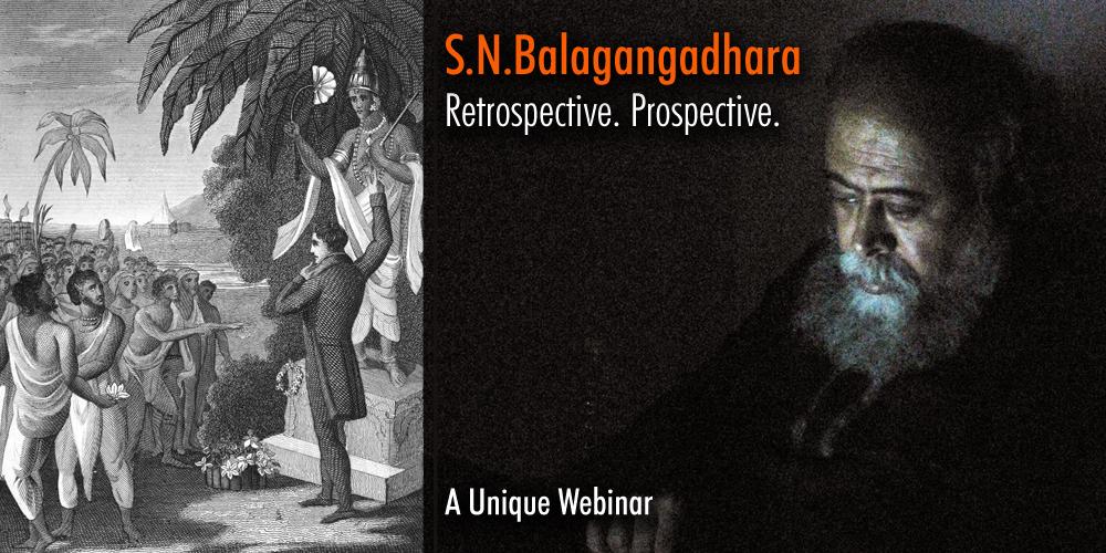 Webinar: Exploring Balagangadhara's Thoughts On Indian Culture