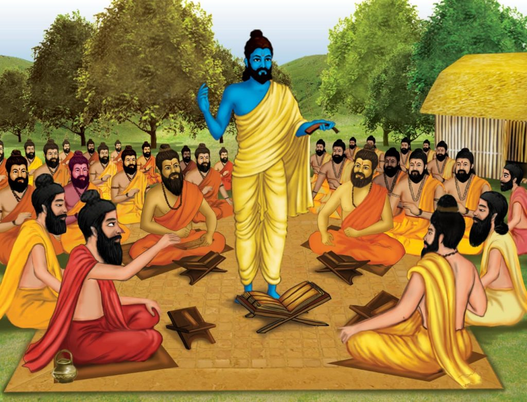 Socialization, Education and Hindu Identity