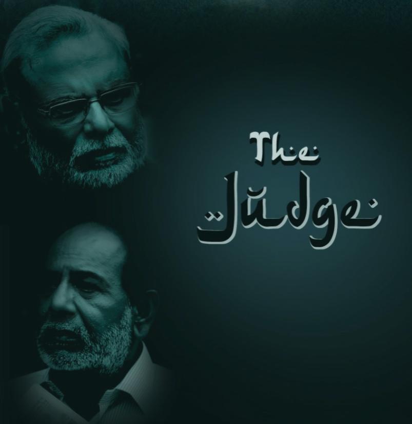 The Judge: A Film on Love Jihad