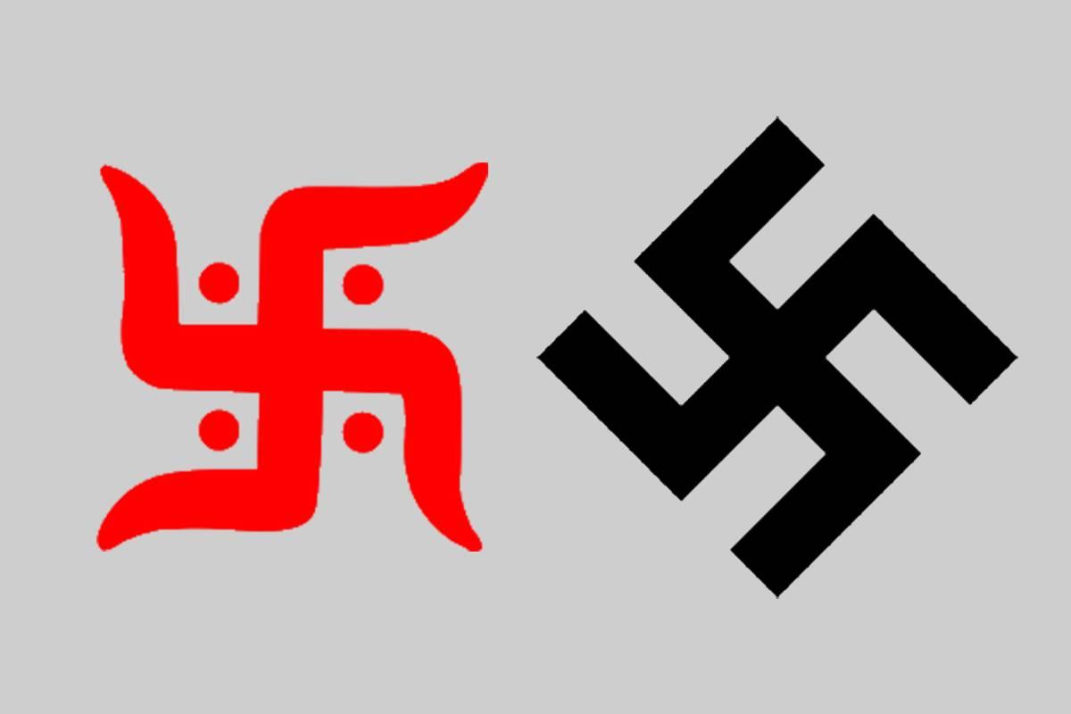 Un-Curious Case of a Symbol
