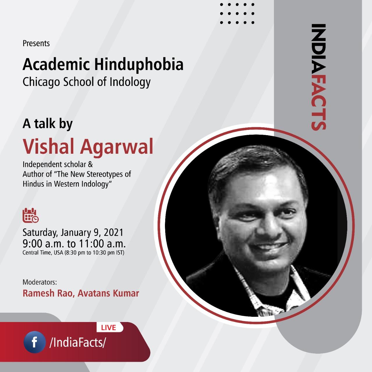Academic Hinduphobia: A Talk by Vishal Agarwal