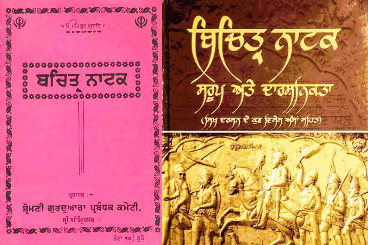Did 'Their' Guru Tegh Bahadur Save 'Our' Hindu Dharma?