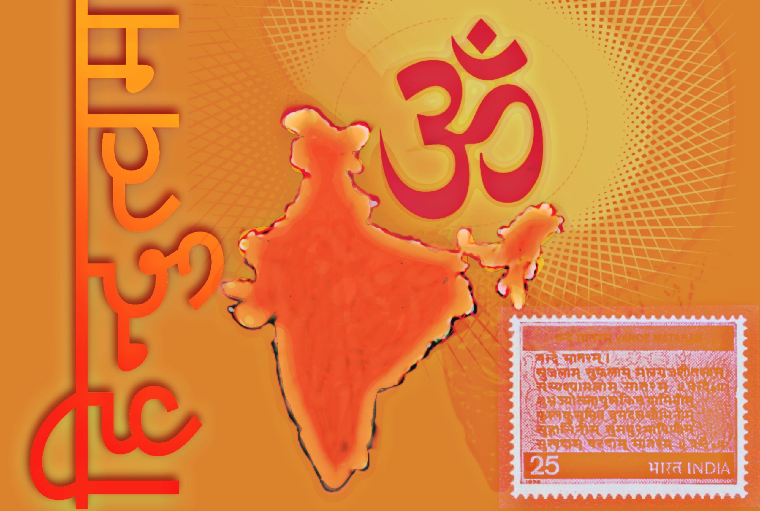 A History and Hermeneutics of the Hatred Against Hindu Rashtra